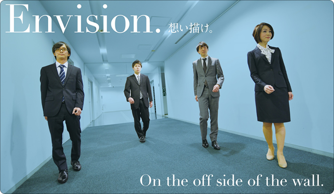 Envision.想い描け. On the offside of the wall.